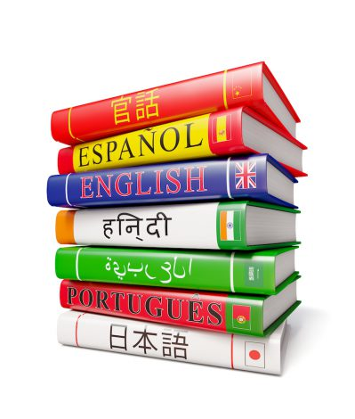 Foreign world languages study concept background - stack of dictionaries isolated on white background